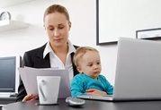 Работа для мам с детьми