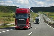 Международные грузоперевозки авто- и ж.д.транспортом из/в Темиртау