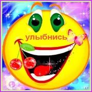 Репетитор Темиртау